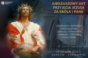 Akt-Jubileuszowy-2016_full