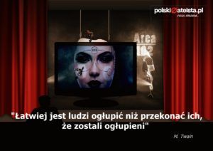 theater-399964_1280